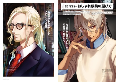 Doujinshi - Fate/Grand Order / Ozymandias (Fate Series) (Fate/Men's MIRAGE 2019 10月号) / IZUNN