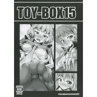 [Hentai] Doujinshi - Illustration book - TOY-BOX 15 / Mebiusの環 (Mebius no Kan)