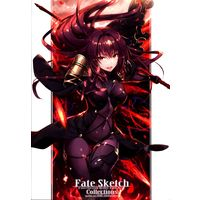 Doujinshi - Fate/Grand Order (Fate Sketch Collections) / でぶねこ食堂