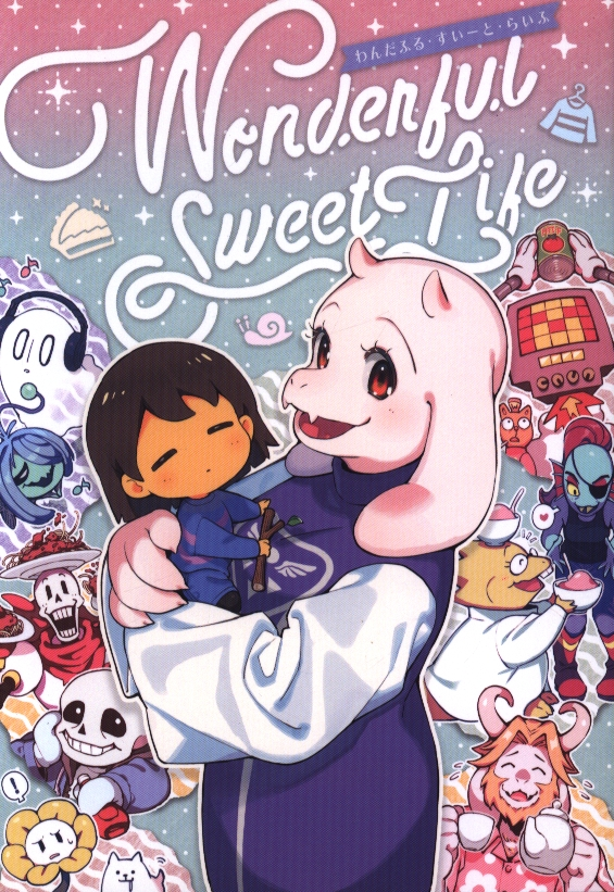 Doujinshi - Undertale (Wonderful Sweet Life) / Cloche