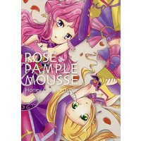 Doujinshi - Aikatsu Series (ROSE PAMPLE MOUSSE) / Lavis