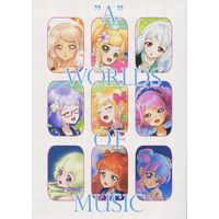 "Doujinshi - Illustration book - Aikatsu Stars! (""A"" WORLDS OF MUSIC) / Archive"
