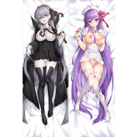 [Hentai] Dakimakura Cover - Fate/Grand Order / BB (Fate Series)