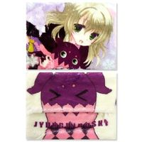 Doujin Items - Tales of Xillia / Tipo & Elize