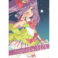 Doujinshi - PriPara (PURIPARA★MIX) / SK Minor