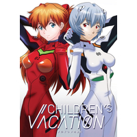 Doujinshi - Evangelion / Asuka x Shinji (CHILDREN'S VACATION) / ナポレオンフィッシュ