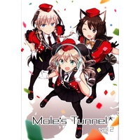 Doujinshi - Strike Witches (Mole's Tunnel vol.2) / モグラ革命