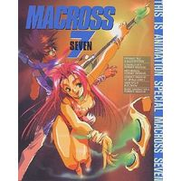 Illustration book - Macross Series