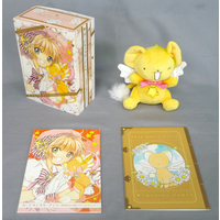 Plushie - Illustration book - CC Sakura / Cerberus