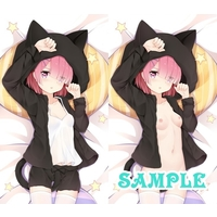 [Hentai] Dakimakura Cover - Re:Zero / Ram