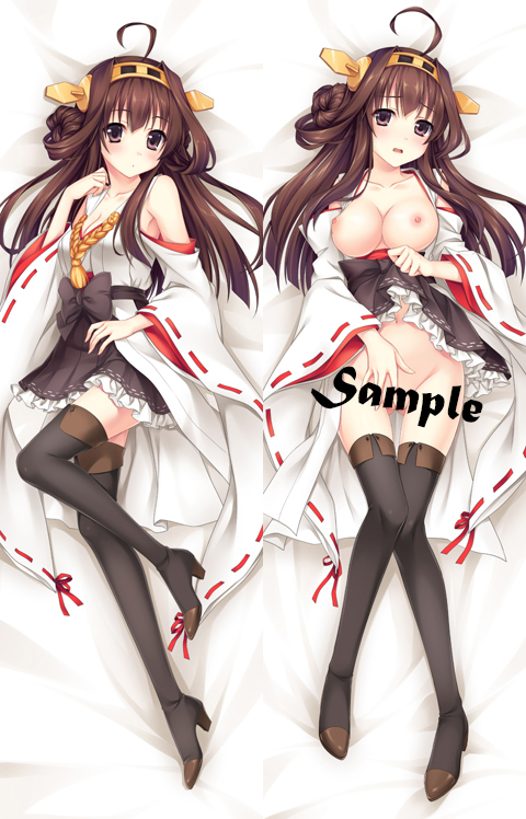 [Hentai] Dakimakura Cover - Kantai Collection / Kongou (Kan Colle)