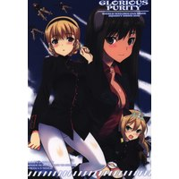 Doujinshi - Strike Witches (GLORIOUS PURITY) / INFINITY DRIVE