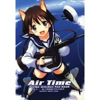 Doujinshi - Strike Witches (AIR TIME) / INFINITY DRIVE