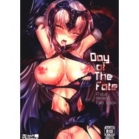 [Hentai] Doujinshi - Fate/Grand Order (Day of The Fate(ジャンル:FGO)) / Blank * check