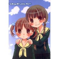 Doujinshi - Maria-sama ga Miteru (A Day Of Little Girl) / TUGUMIX