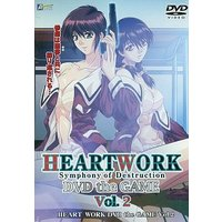 [Hentai] Eroge (Hentai Game) (Vol.2 DPG HEART WORK DVD the GAME)