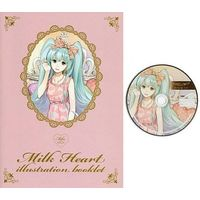 Illustration book - VOCALOID / Hatsune Miku