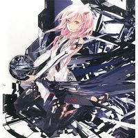 Illustration book - Guilty Crown