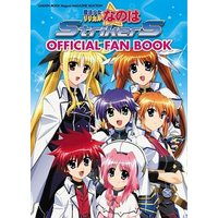 Illustration book - Mahou Shoujo Lyrical Nanoha StrikerS