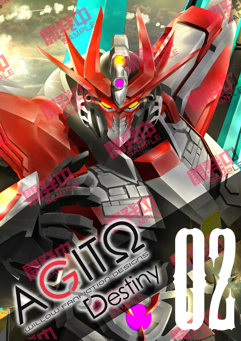 Doujinshi - Illustration book - Mobile Suit Gundam Seed Destiny (AGITΩ Destiny 02) / @ういろう本舗 , 米3kg13