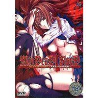 [Hentai] Eroge (Hentai Game) (MinDeaD BlooD ~支配者のための狂死曲~ DVD PG)