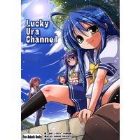 [Hentai] Doujinshi - Lucky Star (LuckyUraChannel (ジャンル:らき☆すた)) / TAROTS