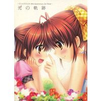 Card Sleeves - Illustration book - CLANNAD