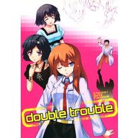 Doujinshi - Steins;Gate (double trouble) / 60W100V