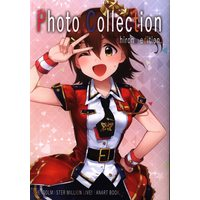 Doujinshi - IM@S: MILLION LIVE! (Photo Collection) / 人喰いシロナガスクジラ