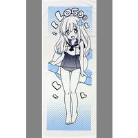 Towels - Kantai Collection / Ro-500 (Kan Colle)
