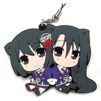 Rubber Strap - Kantai Collection / Haguro & Nachi
