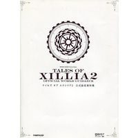 Illustration book - Model Sheet - Bathroom Poster - Tales of Xillia / Chat (Tales Series)