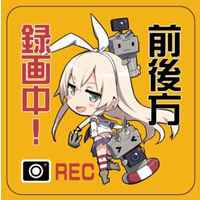 Stickers - Kantai Collection / Shimakaze & Rensouhou Chan
