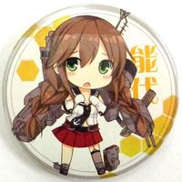 Badge - Kantai Collection / Noshiro (Kan Colle)