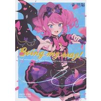 Doujinshi - Anthology - Aikatsu Series (Going my way!) / MASTER