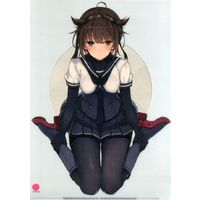 Plastic Folder - Kantai Collection / Hatsuzuki (Kan Colle)