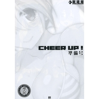 [Hentai] Doujinshi - Illustration book - VOCALOID (【準備号】CHEER UP! 準備号) / Chokudoukan