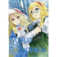 Doujinshi - Novel - WORLD END ECONOMiCA  -side story- / Spicy Tails