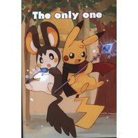 Doujinshi - Pokémon (The only one) / おいしょっと!
