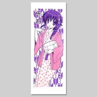 Japanese Towel - Kantai Collection / Shigure (Kan Colle)