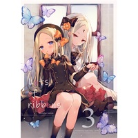 Doujinshi - Illustration book - Fate/Grand Order / Abigail Williams (Fate Series) (Lots of ribbonsIII) / Color drop