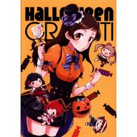 Doujinshi - IM@S: MILLION LIVE! (HaLLOWeen GRAFFITI) / Drakle-Nekota Perpetual motion