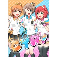 Doujinshi - Illustration book - Love Live! Sunshine!! / Takami Chika & Kurosawa Ruby & Watanabe You (CYR!) / 音速ツインエッジ