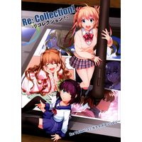Doujinshi - Re:Collection!-リコレクション!- / My-yuki Project