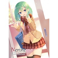Doujinshi - Illustration book - Nerine / カラーたぬき