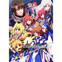 Doujinshi - Magical Girl Lyrical Nanoha / Nanoha & Fate & Stern Starks (DE:Formation/03) / Cataste