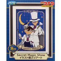 Original Drawing - Detective Conan