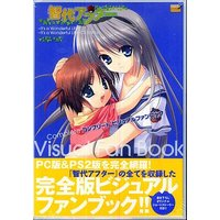 [Hentai] Illustration book - Tomoyo After