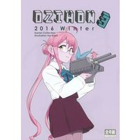 Doujinshi - Illustration book - Kantai Collection (OZIHON 3) / 赤い除雪車