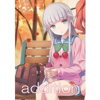 Doujinshi - Illustration book - addition / あじのひらき (Aji no Hiraki)
